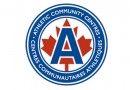 The ACCtive Start session planner from Athletic Community Centres